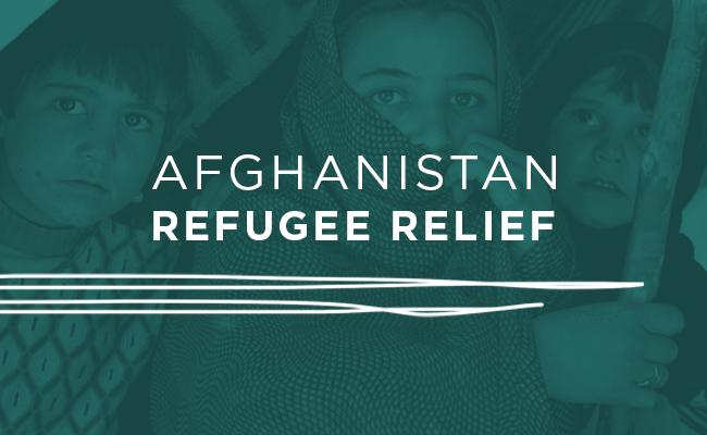 EventHeader_AfghanRelief